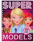 Supermodels + 64 модни стикера - Магдалена Добрева -