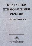 Български етимологичен речник - Том 5 -