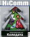 HiComm : Списание за нови технологии и комуникации - Януари 2013 -