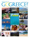 Go Greece! - Брой 41 -