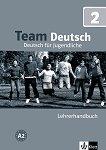 Team Deutsch: Учебна система по немски език Ниво 2: Книга за учителя -
