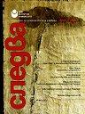 Следва - Списание за университетска култура - брой 27 / 2012 -
