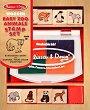 Животни бебета от зоопарка - Комплект дървени печати -