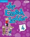 The English Ladder: Учебна система по английски език Ниво 4: Учебник -