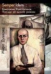 Semper Idem: Константин Константинов. Поетика на късните разкази - Мира Душкова -