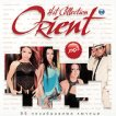 Orient Hit Collection - 85 mp3s - �����