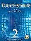 Touchstone: Учебна система по английски език : Ниво 2: Учебна тетрадка -
