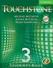 Touchstone: Учебна система по английски език : Ниво 3: Учебник + CD - Michael J. McCarthy, Jeanne McCarten, Helen Sandiford -