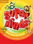 Super Minds - Starter (Pre - A1): 2 CD с аудиоматериали по английски език - учебна тетрадка