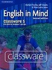 English in Mind - Second Edition: Учебна система по английски език Ниво 5 (C1): DVD с интерактивна версия на учебника -