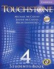 Touchstone: Учебна система по английски език Ниво 4: Учебник + CD -