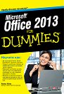 Microsoft Office 2013 For Dummies - Уолъс Уонг -