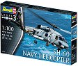 Военен хеликоптер - SH-60 - Сглобяем авиомодел -