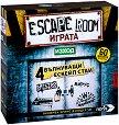 Escape Room - Настолна логическа игра -