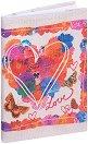Текстилна подвързия за книга: Сърце -