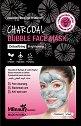 MBeauty Charcoal Bubble Face Mask - Кислородна маска за лице с активен въглен -