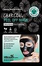 MBeauty Charcoal Peel Off Mask - Черна пилинг маска за лице с активен въглен - опаковка за 3 нанасяния -