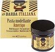 Barba Italiana Modeling Paste - Amerigo - Моделираща паста за брада и мустаци -