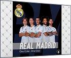 Подложка за бюро: Real Madrid -