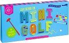 Мини голф - Детска спортна игра -