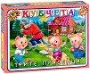 """Трите прасенца - 12 кубчета от серията """"Приложна игра"""" -"""