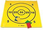 Уцели мишената - Детска състезателна игра -