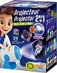 Прожектор 2 в 1 - Детски образователен комплект -