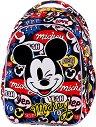 Ученическа раница - Joy S: Mickey Mouse -
