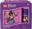 """Кутия за храна и бутилка - LEGO Friends: Girls Rock - От серията """"LEGO: Friends"""" -"""