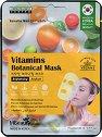 MBeauty Vitamins Botanical Mask - Озаряваща маска за лице с витамини -
