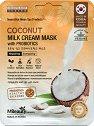 MBeauty Coconut Milk Cream Mask - Възстановяваща маска за лице с кокосово мляко -