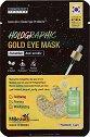 MBeauty Holographic Gold Eye Mask - Маска за околоочен контур против бръчки -