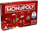 Монополи - Световната купа 2018 - Семейна бизнес игра -