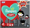 Pampers Pants 6 - Extra Large: Justice League Special Edition - Гащички за еднократна употреба за бебета с тегло над 15 kg -