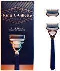 King C. Gillette Neck Razor - Самобръсначка с резервно ножче -