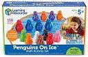 Пингвини на лед - Детски образователен комплект за игра -
