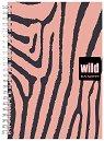 Ученическа тетрадка със спирала - Wild : Формат A5 с широки редове - 100 листа -