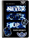 Ученическа тетрадка със спирала - Never Give up : Формат A5 с широки редове - 80 листа -