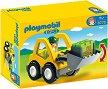 """Мини багер - Детски конструктор от серията """"Playmobil: 1.2.3"""" -"""
