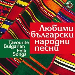 Любими български народни песни : Favourite Bulgarian Folk Songs -
