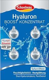 Антиейдж капсули за лице с хиалуронова киселина и пантенол - Комплект за 4 нанасяния -