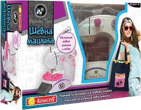 Шевна машина - Детска играчка с аксесоари -