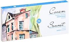 """Акварелни бои - Комплект от 24 цвята от серията """"Сонет"""" -"""