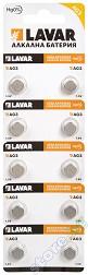Бутонна батерия AG3 / 392A - Алкална 1.55V - 10 броя -