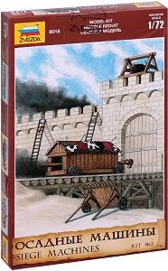 Обсадни машини - Комплект от 3 сглобяеми фигури -