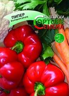"""Семена от Български пипер Ратунд - От серията """"Български сортове семена: Зеленчуци"""" -"""