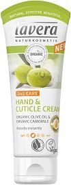 Lavera 2 in 1 Care Hand & Cuticle Cream - Крем за ръце и нокти 2 в 1 -