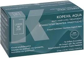 Lavish Care Kopexil Aqua Anti-Hair Loss Treatment - Терапия против косопад в опаковка от 10 броя ампули x 10 ml -