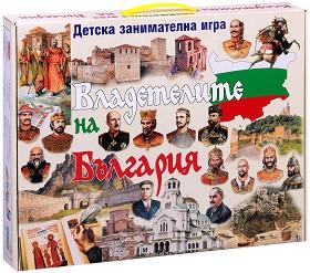 Владетелите на България - Детска образователна игра -