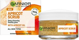"Garnier Skin Naturals Apricot Scrub - Скраб и маска за лице 2 в 1 с масло от кайсиеви ядки  от серията ""Skin Naturals"" -"